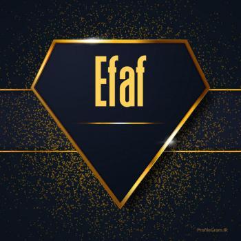 عکس پروفایل اسم انگلیسی عفاف طلایی Efaf