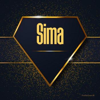 عکس پروفایل اسم انگلیسی سیما طلایی Sima