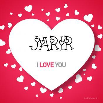 عکس پروفایل اسم انگلیسی جریر قلب Jarir