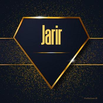 عکس پروفایل اسم انگلیسی جریر طلایی Jarir