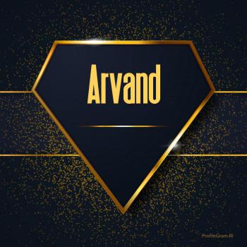 عکس پروفایل اسم انگلیسی اروند طلایی Arvand