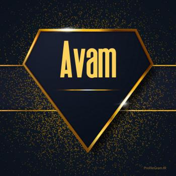 عکس پروفایل اسم انگلیسی آوام طلایی Avam