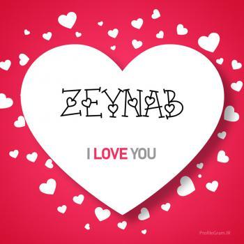 عکس پروفایل اسم انگلیسی زینب قلب Zeynab