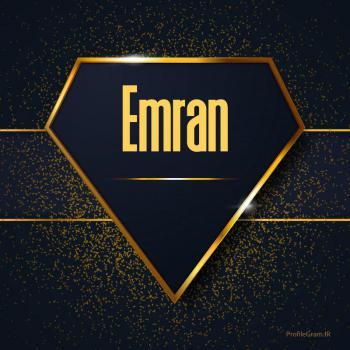 عکس پروفایل اسم انگلیسی عمران طلایی Emran
