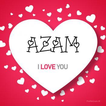 عکس پروفایل اسم انگلیسی اعظم قلب Azam