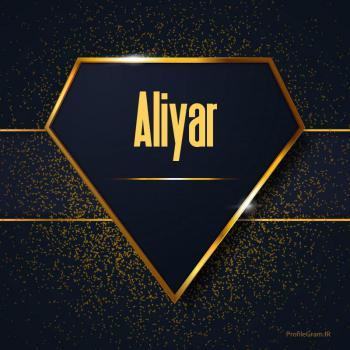 عکس پروفایل اسم انگلیسی علی یار طلایی Aliyar