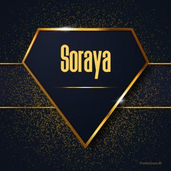 عکس پروفایل اسم انگلیسی ثریا طلایی Soraya