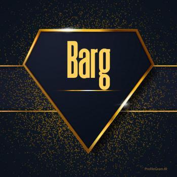 عکس پروفایل اسم انگلیسی برگ طلایی Barg
