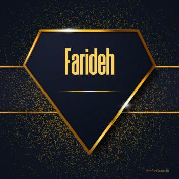 عکس پروفایل اسم انگلیسی فریده طلایی Farideh