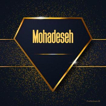 عکس پروفایل اسم انگلیسی محدثه طلایی Mohadeseh