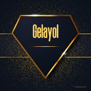 عکس پروفایل اسم انگلیسی گلایل طلایی Gelayol