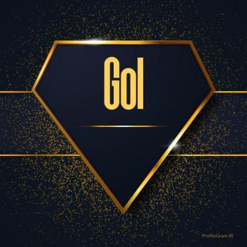 عکس پروفایل اسم انگلیسی گل طلایی Gol