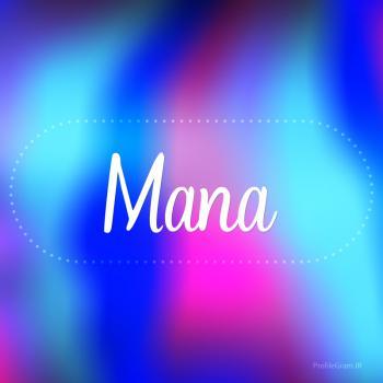 عکس پروفایل اسم مانا به انگلیسی شکسته آبی بنفش