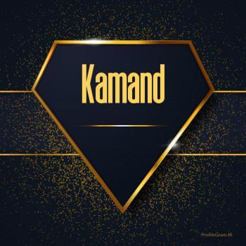 عکس پروفایل اسم انگلیسی کمند طلایی Kamand