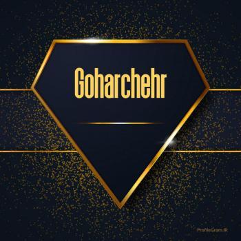 عکس پروفایل اسم انگلیسی گهرچهر طلایی Goharchehr