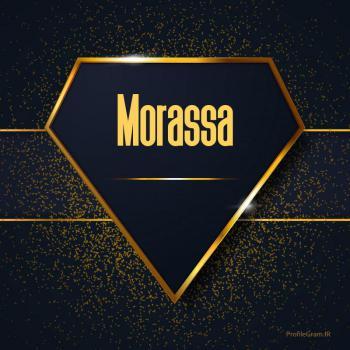 عکس پروفایل اسم انگلیسی مرصع طلایی Morassa