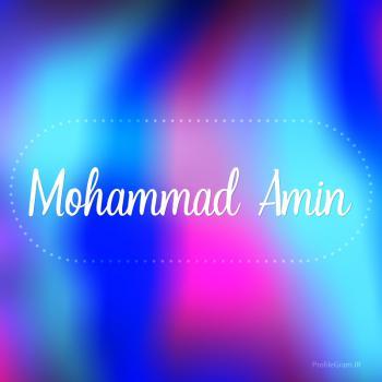 عکس پروفایل اسم محمدامین به انگلیسی شکسته آبی بنفش
