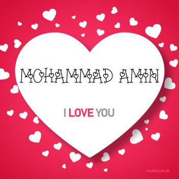 عکس پروفایل اسم انگلیسی محمدامین قلب Mohammad Amin