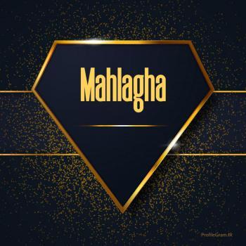 عکس پروفایل اسم انگلیسی ماه لقا طلایی Mahlagha