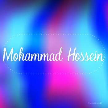 عکس پروفایل اسم محمدحسین به انگلیسی شکسته آبی بنفش