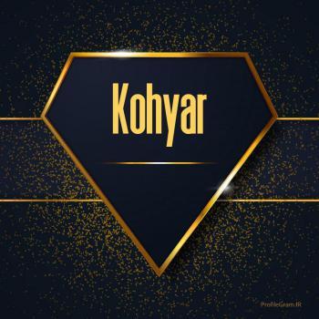 عکس پروفایل اسم انگلیسی کوهیار طلایی Kohyar