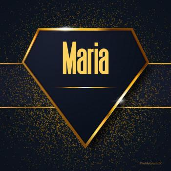 عکس پروفایل اسم انگلیسی ماریا طلایی Maria