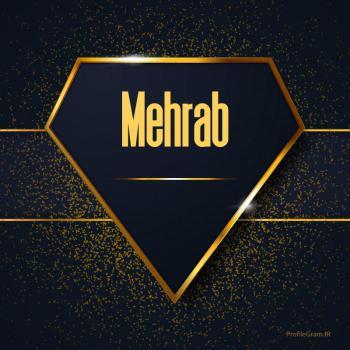 عکس پروفایل اسم انگلیسی محراب طلایی Mehrab
