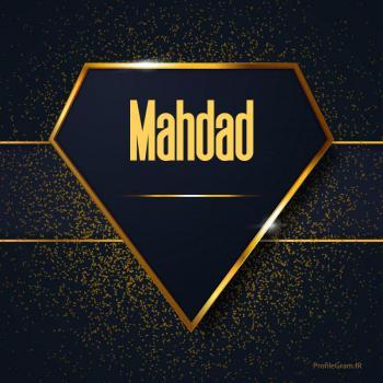 عکس پروفایل اسم انگلیسی ماهداد طلایی Mahdad