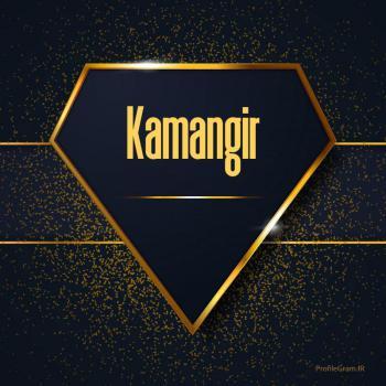 عکس پروفایل اسم انگلیسی کمانگیر طلایی Kamangir
