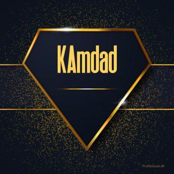 عکس پروفایل اسم انگلیسی کامداد طلایی KAmdad