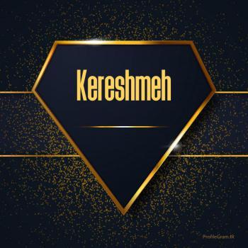 عکس پروفایل اسم انگلیسی کرشمه طلایی Kereshmeh