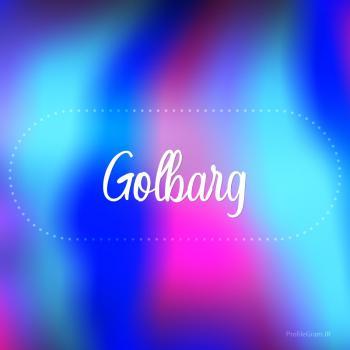 عکس پروفایل اسم گلبرگ به انگلیسی شکسته آبی بنفش