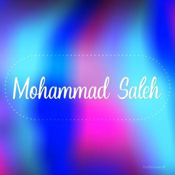 عکس پروفایل اسم محمد صالح به انگلیسی شکسته آبی بنفش