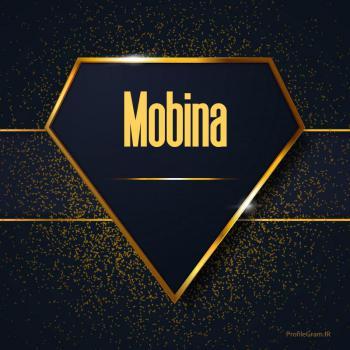 عکس پروفایل اسم انگلیسی مبینا طلایی Mobina