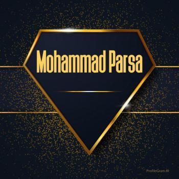 عکس پروفایل اسم انگلیسی محمدپارسا طلایی Mohammad Parsa