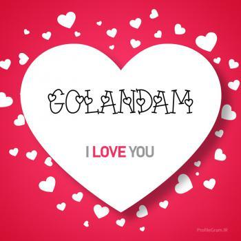 عکس پروفایل اسم انگلیسی گل اندام قلب Golandam