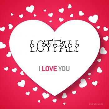 عکس پروفایل اسم انگلیسی لطفعلی قلب Lotfali
