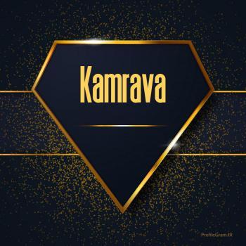 عکس پروفایل اسم انگلیسی کامروا طلایی Kamrava
