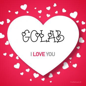 عکس پروفایل اسم انگلیسی گلاب قلب Golab