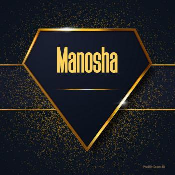 عکس پروفایل اسم انگلیسی مانوشا طلایی Manosha