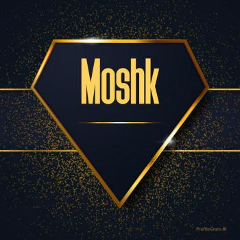 عکس پروفایل اسم انگلیسی مشک طلایی Moshk