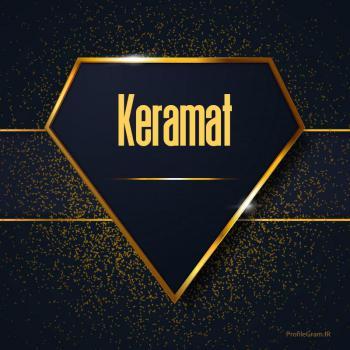 عکس پروفایل اسم انگلیسی کرامت طلایی Keramat