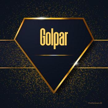 عکس پروفایل اسم انگلیسی گل پر طلایی Golpar