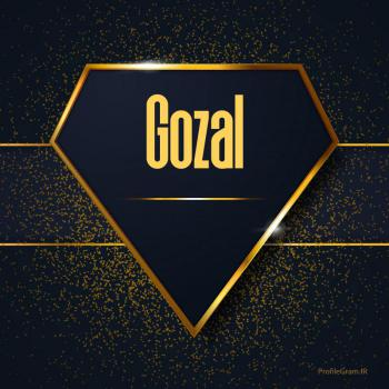 عکس پروفایل اسم انگلیسی گوزل طلایی Gozal