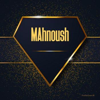 عکس پروفایل اسم انگلیسی ماهنوش طلایی MAhnoush
