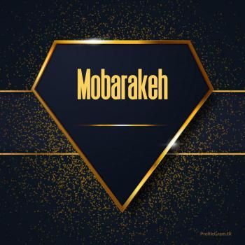 عکس پروفایل اسم انگلیسی مبارکه طلایی Mobarakeh