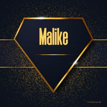 عکس پروفایل اسم انگلیسی ملیکه طلایی Malike