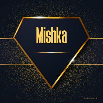 عکس پروفایل اسم انگلیسی میشکا طلایی Mishka