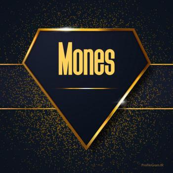 عکس پروفایل اسم انگلیسی مونس طلایی Mones