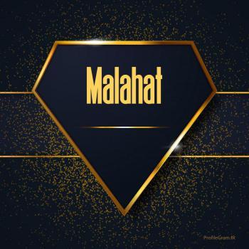 عکس پروفایل اسم انگلیسی ملاحت طلایی Malahat